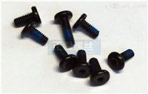 精密五金小螺钉/化学胶黑小螺丝/环保螺钉