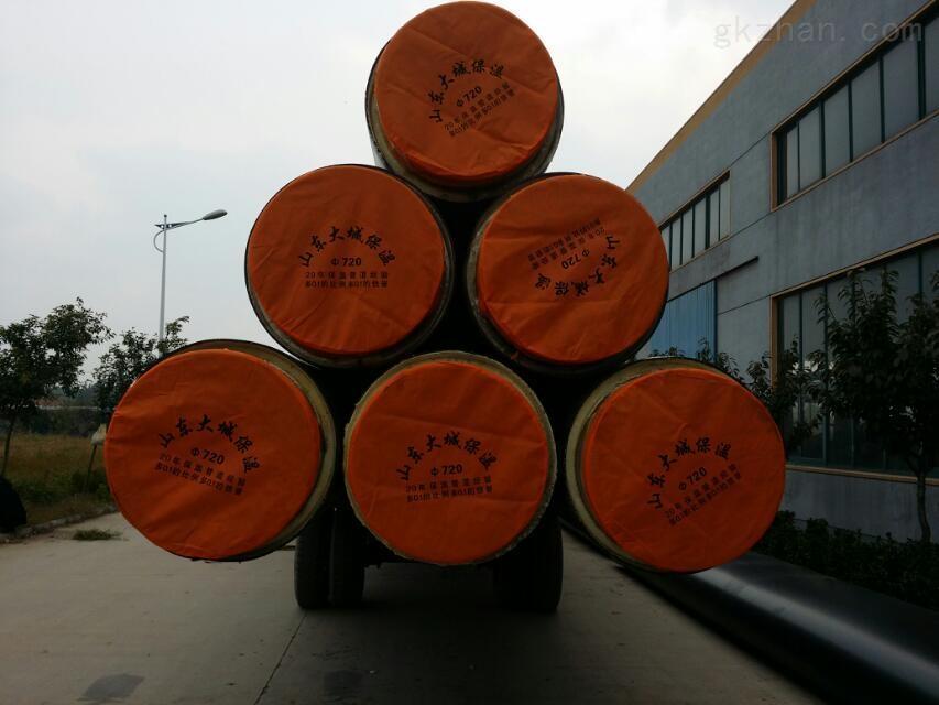 泰安橡塑钢套钢聚氨酯保温管