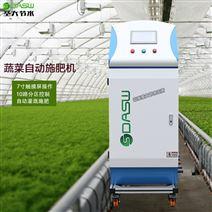 滴灌施肥機圖 大棚蔬菜水肥一體化設備