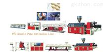 PVC塑料管材生產線成套設備