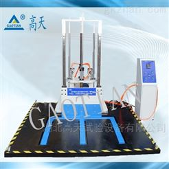 GT-LDL-100零跌落试验机