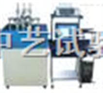热变形维卡温度测定仪,塑料热变形维卡温度试验机,热变形维卡软化点温度测试仪