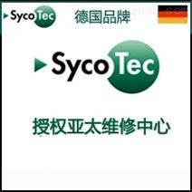 進口高速主軸維修 德國KAVO SYCOTEC