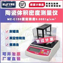 高精度多孔陶瓷孔隙率 吸水率 体密度测试仪