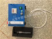 FA-5液体撞击式空气微生物采样器现货