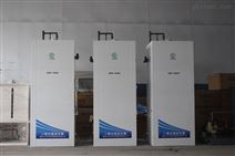 新疆哈密复合式半自动二氧化氯发生器设计图