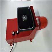 语音可定制RBJ-21C声光报警器