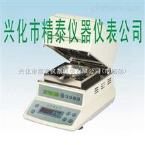 JT-100卤素水份测定仪 卤素加热水分测定仪 卤素水分仪