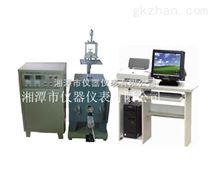 矿物棉及其制品热分析测试仪