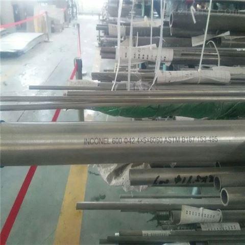Ni2201无缝管厂家Inconel/monel系列管道生产