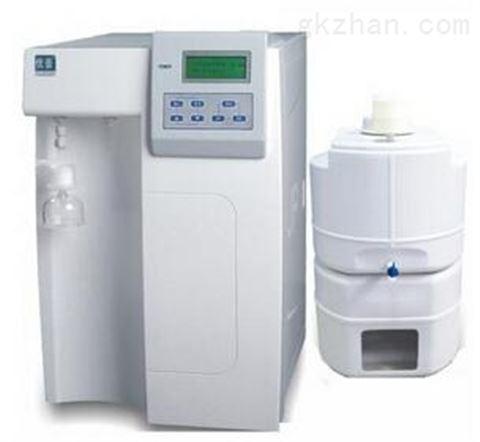 微量分析型超纯水器