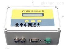 风速风向仪 型号:XP11-PH-SD1库号:M68918