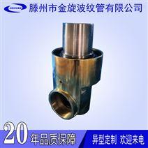 HS-G65-32旋轉接頭塑料冷卻牽引筒