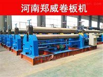 山西自动卷板机12x2500 厂家自主研发制造