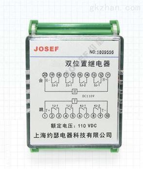 DDP-3004K端子排静态双位置继电器