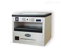 自强小型数码印刷机多少钱一台哪个牌子好