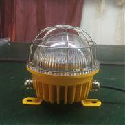 承德gb8015防爆灯现货 LED防爆泛光灯