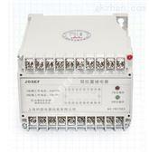 XJLS-8G系列靜態雙位置繼電器