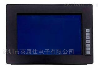 英康仕工业平板电脑嵌入式低功耗工业电脑