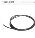 T0604BU-20气管,日本SMC尼龙管