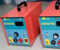 仿激光焊机原理