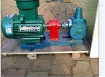 供应YCB重油输送泵,口径100齿轮泵-红旗泵业