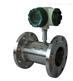 安徽天康316L不銹鋼標準型液體渦輪流量計