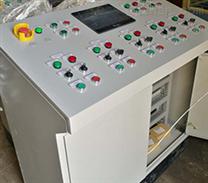 连铸方坯液压剪切机