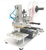 YXT1545半自动平面贴标机厂家,价格及参数