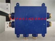 本安接线盒型号:ZA08-JHH-6库号:M238246