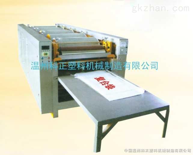 塑料编织袋三色、四色印刷机