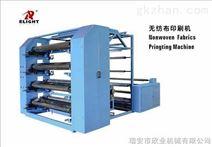 无纺布印刷机