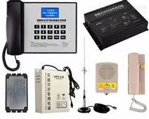河北供應無線五方對講設備廠家直銷價格