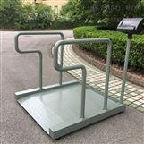 医疗电子秤医院用300kg碳钢轮椅秤血透称