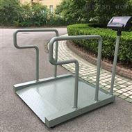 医院专用轮椅秤透析电子称300公斤轮椅磅
