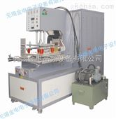 PVC人造革高频压花机