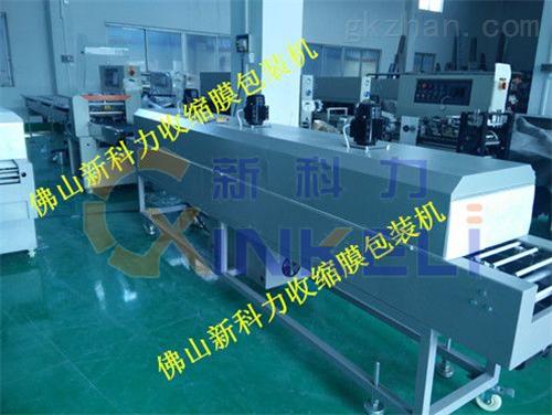 热收缩铝材包装机/铝材套袋机