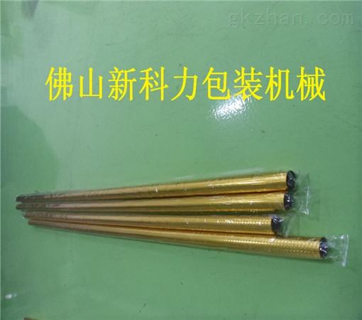 广东铝材套袋包装机