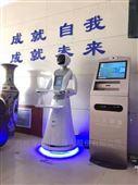 山西学校酒店实训室餐厅送餐迎宾机器人