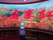 陜西藝術自動講解展館展廳迎賓機器人