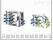 YT-4600(4800)四、六色柔性凸版印刷机