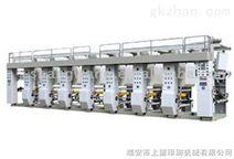 ASY-B800型 七色凹版彩印机