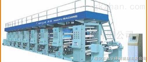 YS-GM系列电脑控制高速凹版印刷机