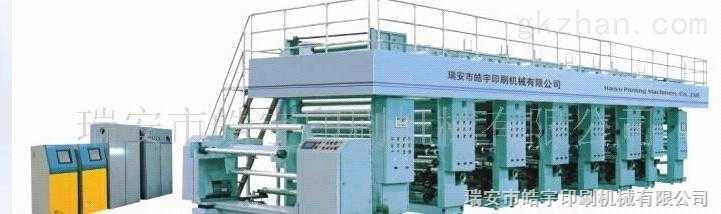 YS-GE系列电脑高速凹版印刷机