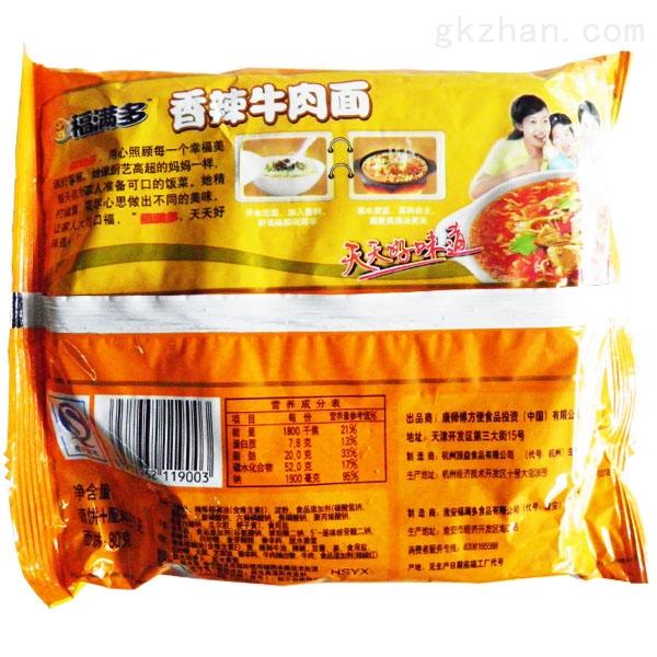 枕式包装机厂家-湖南米粉包装机