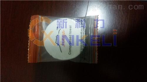 压缩面膜包装机/压缩面膜自动包装机