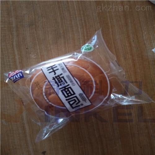 面包包装机厂家-面包自动包装机-面包多功能包装机