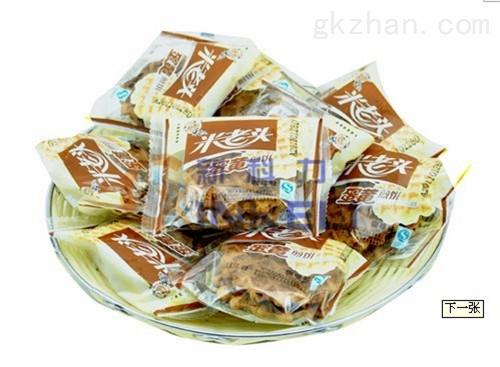 猴头菇饼干包装机