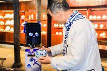 豹小秘充當景德鎮展廳迎賓講解機器人