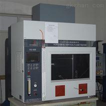 UL94燃烧箱上海今森